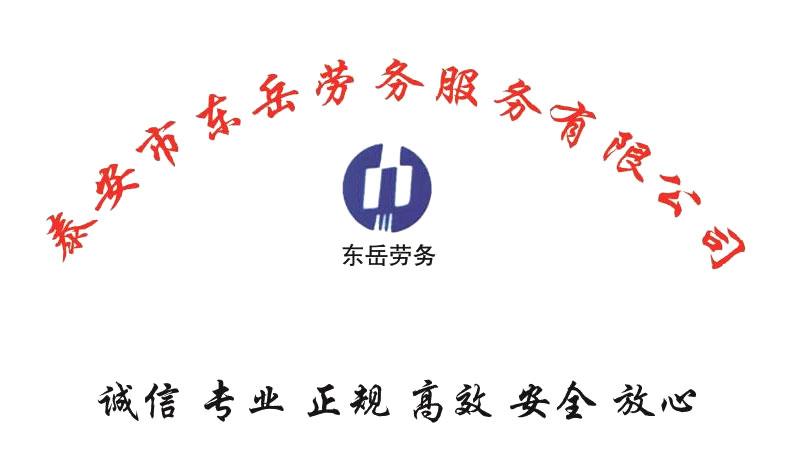 热烈祝贺我公司新网站成功上线!